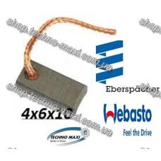 Щетка мотора автономного отопителя WEBASTO AT 3500 A0008 4*6*10